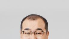 제19대 경북대 총장에 홍원화 교수 취임