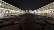 [itM] 이탈리아, 코로나19 재확산에 밀라노·나폴리 야간 통금