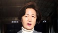 """[속보] 추미애 """"대검, 국민 기망…총장, 지휘관으로서 사과했어야"""""""