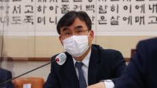 '라임 사건' 검사 접대 의혹 수사 착수…'직무관련성·대가성' 인정 관건