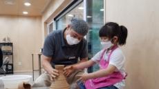 노원구, '초안산 도자기 체험장' 문 열어…유아 인지 발달에도 도움