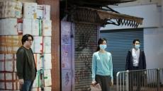 부산국제영화제 21일 개막…레드카펫은 없지만.