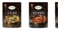 대상 청정원, '일상가정식' 보양간편식 신제품 3종 선봬