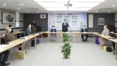 (사)대한노인회 의왕시지회 주관 '1사 1경로당 협약사업' 7개 기업·단체 참여