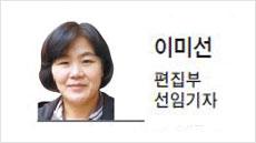 [남산산책] 서민의 불안한 노후