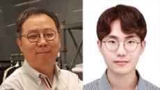 지스트 김홍국 교수 연구팀, 신호처리 학술대회 최우수논문상