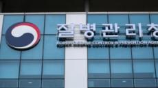 """[속보] 질병청 """"전문위 회의 내일 개최해 향후 접종 계획 추가논의"""""""