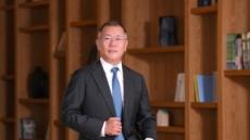 현대차 '2020 한국IR대상' 대상 수상…투자자 소통 신뢰성 높여