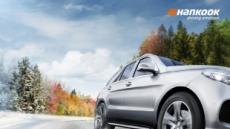 한국타이어, SUV 타이어 '키너지 4S 2 X' 출시…빗길·눈길에 최적