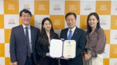 서울, 亞 쇼핑 도시 1위 등극…스마트 트래블 아시아 선정