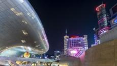서울관광재단, 코로나로 지친 시민·관광업계 위해 ONE+패스 출시