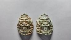 불교문화재硏 경주 황용사 인근서 금동귀면 등 유물 20여점 발굴