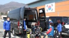 장애인 국가대표 이천훈련원 입촌 재개