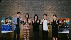아시아나국제 단편 영화제 22~25일 개막
