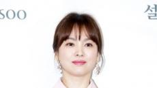 中 송혜교 '항일 기부' 띄우기…BTS 논란 국면 전환?