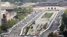 법원, 8·15비대위 '광화문 야외예배' 금지처분 기각