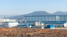 포스코케미칼, 3분기 영업익 194억원…작년 동기 대비 30.7%↓
