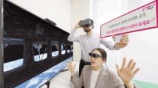 """""""우주도 VR로 체험""""…LGU+ 'XR얼라이언스' 첫 프로젝트"""