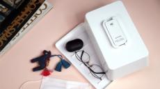 <신제품·신기술>히포라이트, UVC LED 기술 활용한 살균기 '히포씨저' 출시