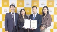 서울, 스마트트래블아시아 선정 '최고 쇼핑도시'