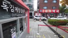 """정부 """"접종중단 상황 아냐"""" vs 일각 """"중단해야""""…국민만 혼란"""