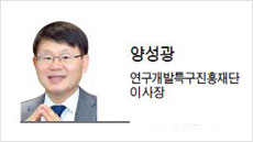 [IT과학칼럼] 지역뉴딜 거점, 강소특구