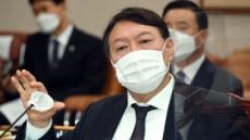 [헤럴드pic] 답변하는 윤석열 검찰총장