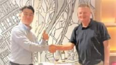 지니로봇, '스케일업 안양' 통해 수출기업으로 성장