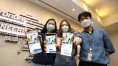 현대엔지니어링·빅워크, '비대면 걸음 기부' 사회공헌 활동 진행