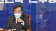 """이낙연 """"윤석열, 대통령 판단도 부정…공수처 절박성 입증"""""""