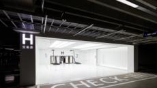 현대건설, '힐스테이트 리버시티'에 'H 오토존' 첫 선보인다
