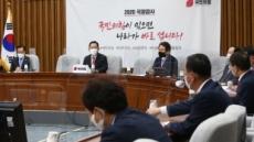 국감서 드러난 정부의 '전세난' 고민…월세 세액공제 확대 등 예고[부동산360]
