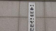 '라임 연루' 증권사 전 팀장 1심서 징역 5년