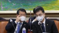 [헤럴드pic] 대화하는 은성수 금융위원장과 손병두 금융위 부위원장