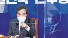 """이낙연 """"尹 발언, 대통령 판단 부정…공수처 정당성 입증"""""""