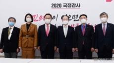 [헤럴드pic] 기념촬영하는 주호영 원내대표-도미타 고지 주한일본대사