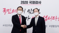 [헤럴드pic] 악수하는 주호영 원내대표-도미타 고지 주한일본대사