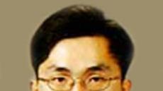 [속보] '라임 수사' 남부지검장에 이정수 대검 기조부장 임명