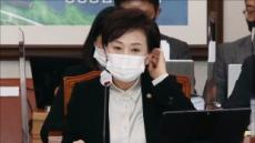 """김현미 """"다양한 임대주택, 3기 신도시서 구현""""…임대주택 개선방안 내달 발표"""
