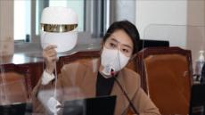 """고민정, '대권 의지' 오세훈 저격…""""환상에 빠져 있어 안타깝다"""""""