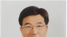 행정공제회, 김대중 감사 재선임