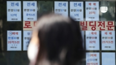 전세도 실거래가와 정부 공식시세 3~4배 차이[부동산360]