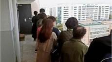 """김현미 """"전셋집 앞 줄 선 시민 사진에 말 아낀 이유는…"""""""