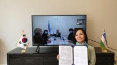 코이카, 우즈베키스탄 취약계층 코로나19 대응 지원 나서