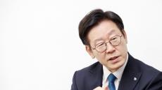 """이재명 """"적폐검찰·언론의 한바탕 쇼는 끝..기쁘기보다 허탈"""""""