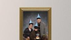 '데뷔 17주년' 에픽하이, 내년 1월 정규 10집 발매