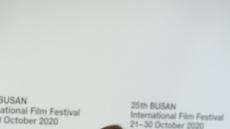 """한예리, 첫 할리우드 주연작 '미나리' 부국제에서 첫선…""""현실의 이면을 바라보는 수작"""""""