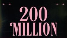 블랙핑크, '러브식 걸즈' MV 2억뷰 돌파…모든 타이틀곡 2억뷰 이상