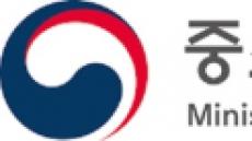 소상공인 '폐업점포 재도전 장려금' 신청 간소화된다