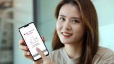 "LGU+ ""분실한 휴대폰 '보이는 ARS'로 쉽고 빠르게"""